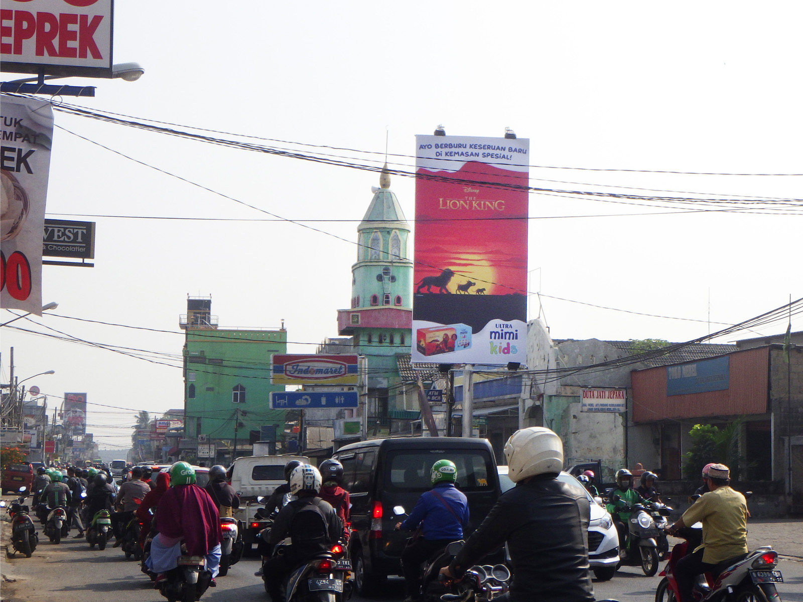 Ultrajaya Jatiwaringin